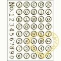 Gelová razítka - písmena a čísla v kroužku (15 x 20 cm)