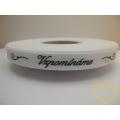 Bílá dekorační stuha VZPOMÍNÁME - šíře 10 mm, délka 50 m
