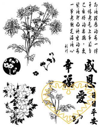 Gelová razítka - Čína (14 x 18 cm). V balení naleznete květinové motivy a čínské znaky. Velkou výhodou gelových razítek je to, že přesně vidíte místo, kam razítkujete. Lze snadno používat také k tisknutí na textil, hedvábí, keramiku, scrapbooking apo
